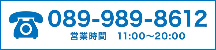 tel:089-989-8612